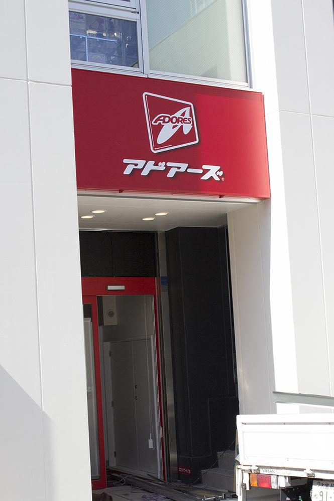▲建物の裏側にある階段も利用可能。