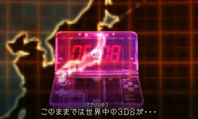 201508040002 (2)