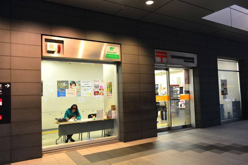 ▲秋葉原UDX内郵便局。