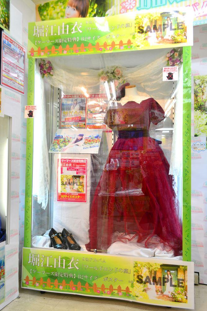▲衣装&靴。真っ赤なドレスが目立つ。