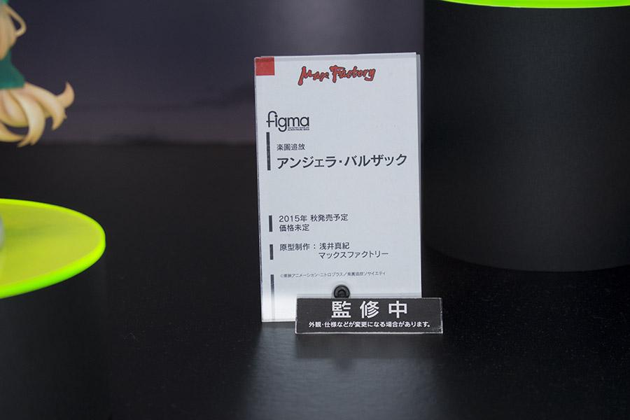 201502080003 (6)