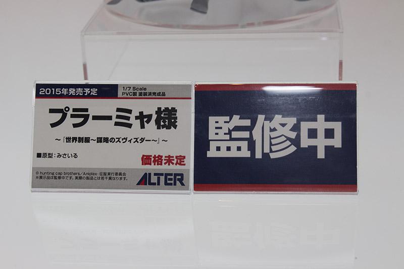 201502080008 (16)
