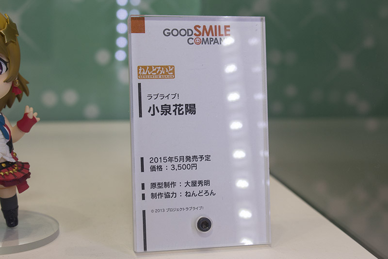 201502080010 (26)