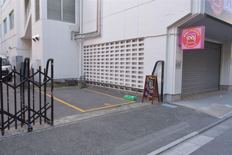 ▲フィールドはakibaドラッグ&カフェの上。駐車場の非常口から入ろう。
