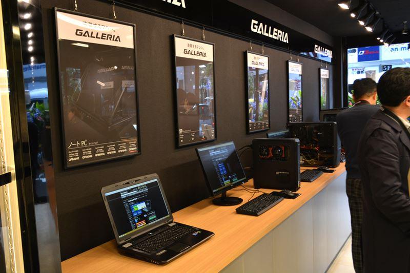 ▲1階には「ガレリア」のデスクトップ&ノートパソコンが展示。