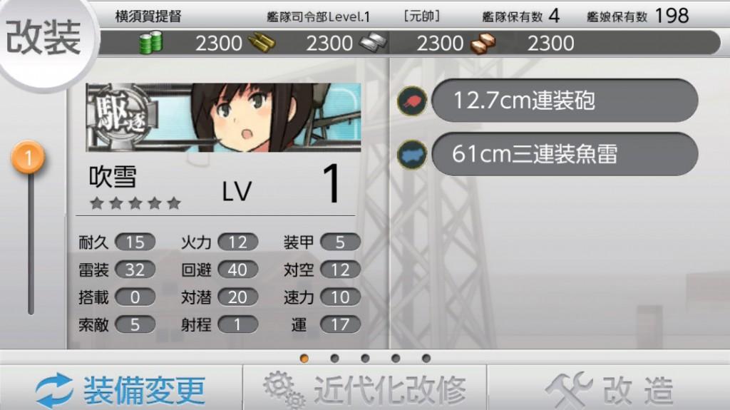 21503280001 (5)