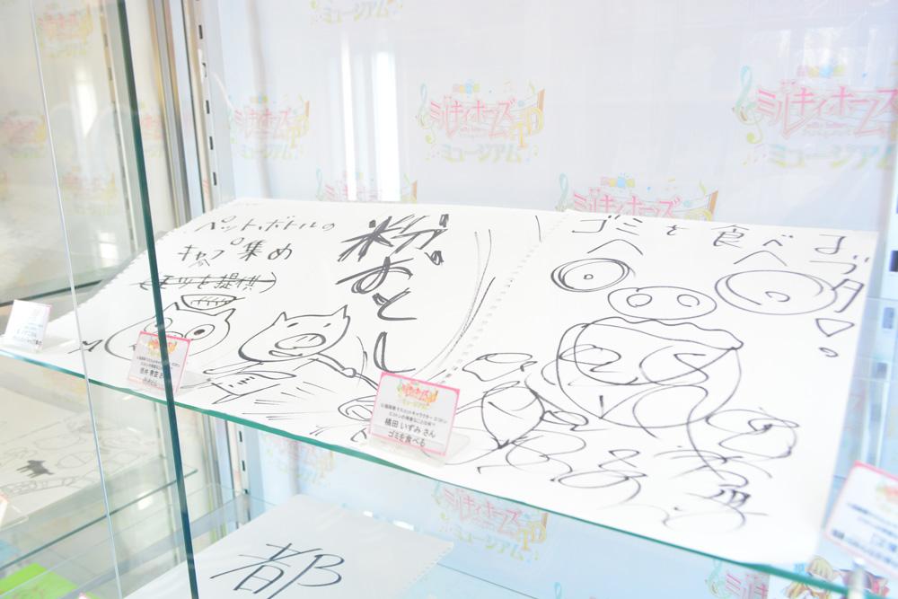 ▲「福岡県マスコットキャラクター エコトン。エコトンの得意なこととは何?」 橘田いずみさん「ごみを食べる」