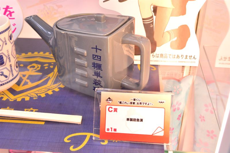 ▲C賞「単装砲急須」