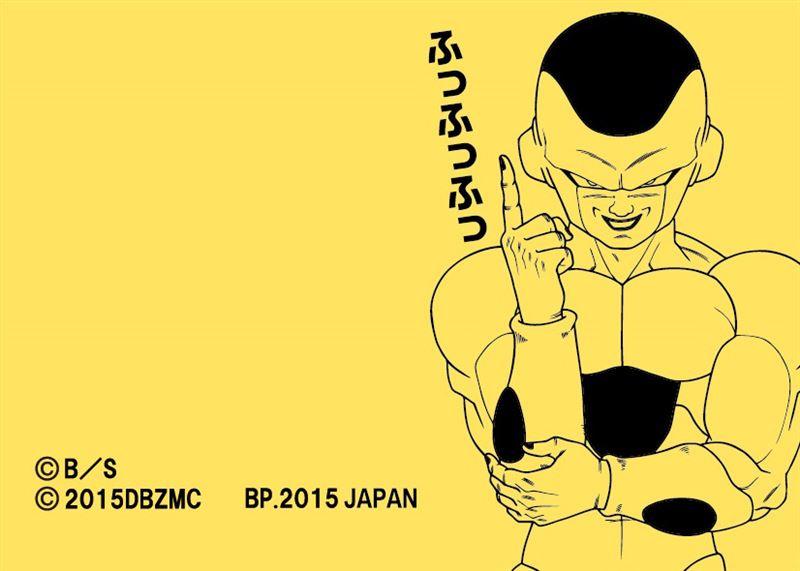 PANTPNE_黄色