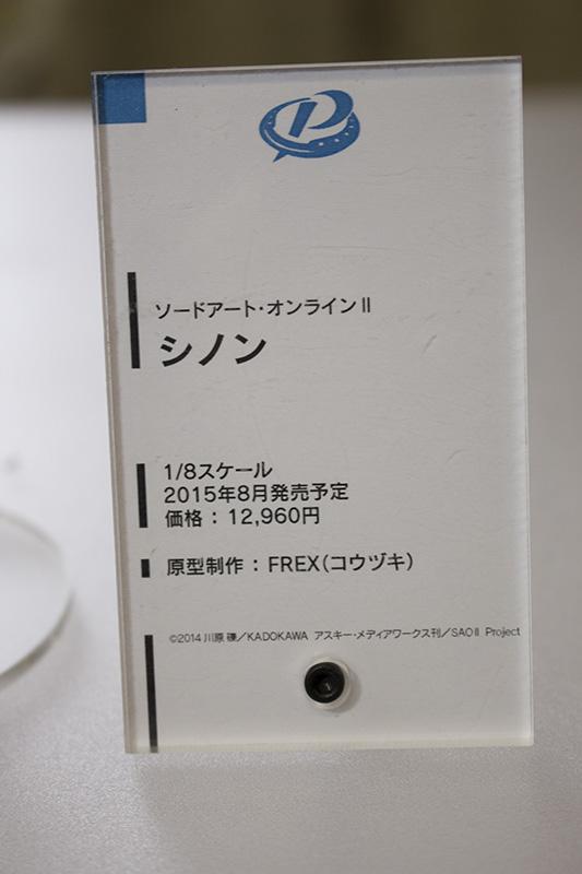 201504140011 (26)