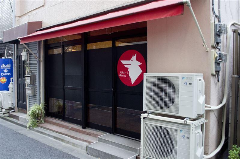 ▲店舗の入口。