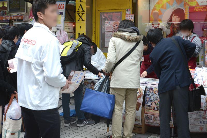 ▲スタンプを押す方が多数店頭に集まっていた。