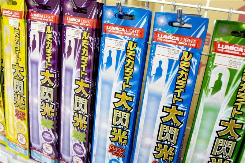 ▲みんな大好き「大閃光」は驚きの99円。