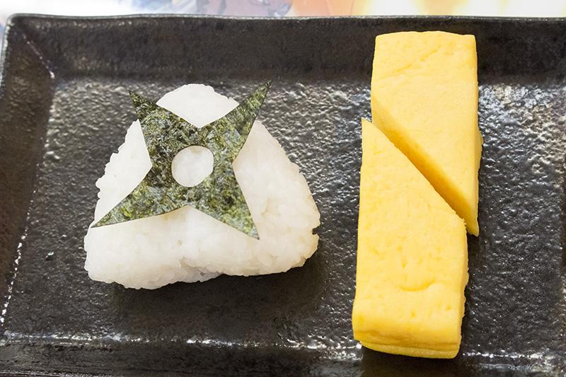 ▲『忍者飯』(480円)