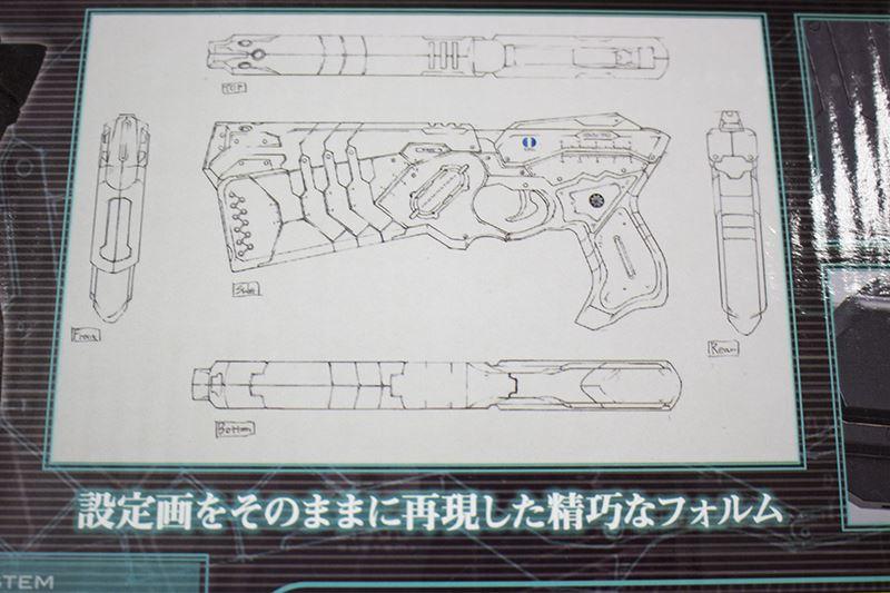▲裏面には「ドミネーター」の設定画も記載。