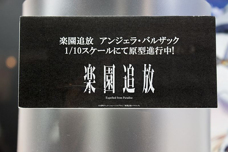 201505300004 (24)