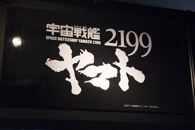 201505300004 (28)