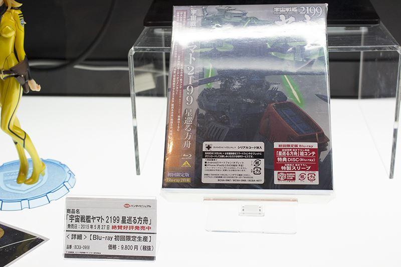 201505300004 (29)
