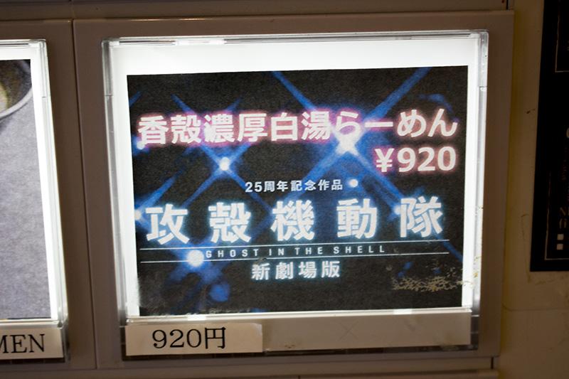 201506050001 (3)