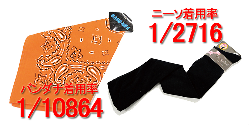 201506150001-7