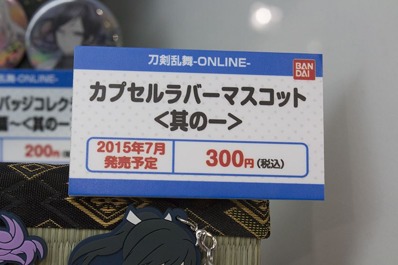 201506180001 (5)