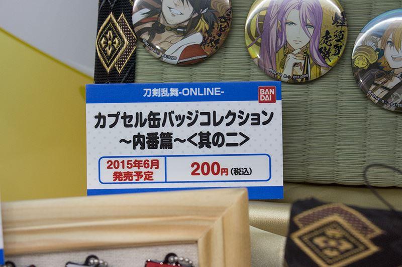 201506180001 (8)
