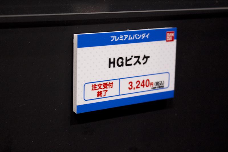 201506180004 (10)