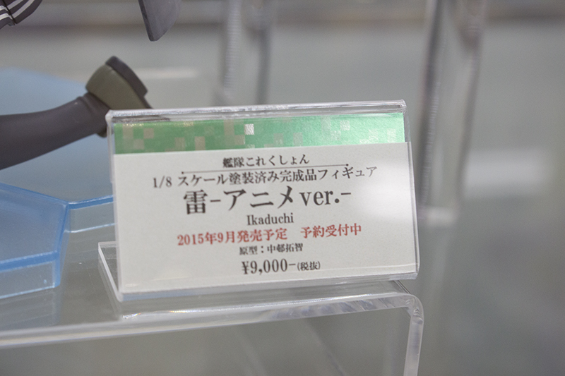 201507110002 (24)