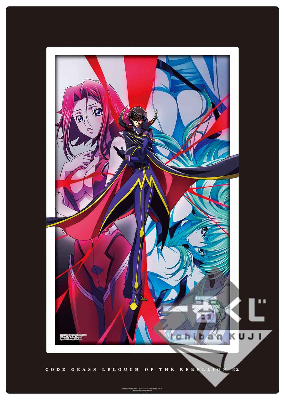 合成用cs5_geass_flame_F_E_sell_ol