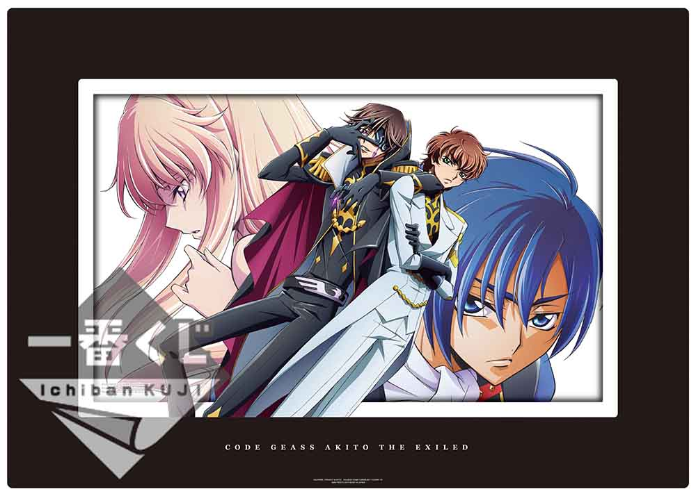 合成用cs5_geass_flame_F_D_sell_ol