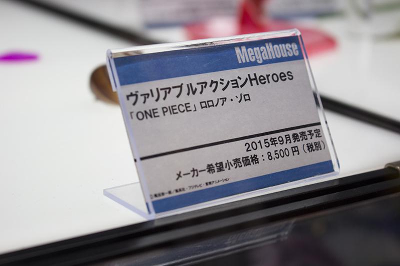 201507270004 (54)