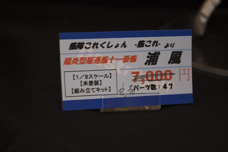 201507270009 (119)