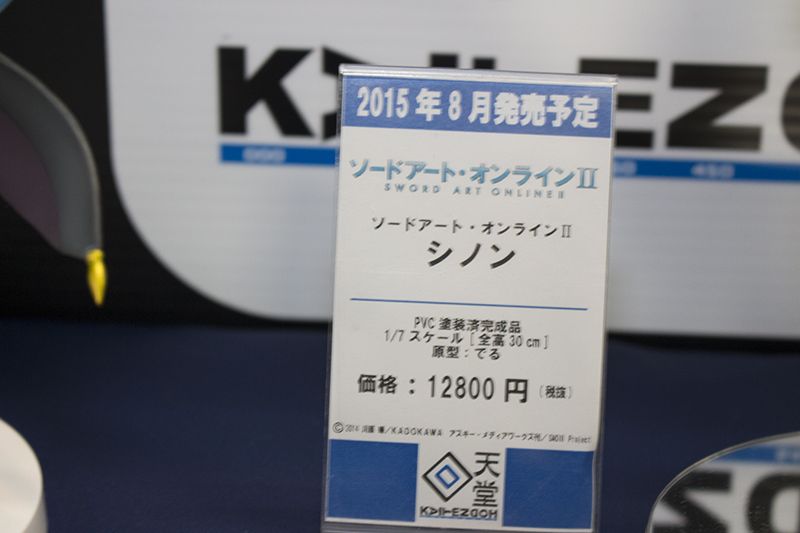 201508010002 (26)