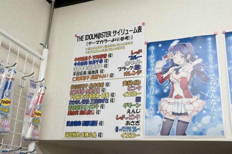 ▲店内には『アイドルマスター』のキャラクターと対応するカラーを展示。