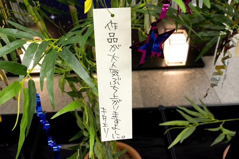 ▲喜多村英梨さん(阿良々木火憐役)