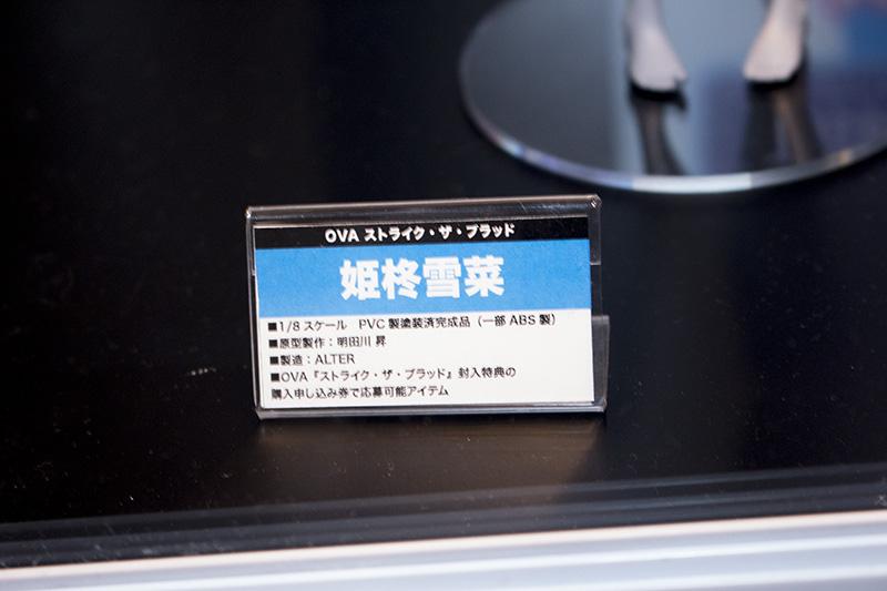201508220006 (43)
