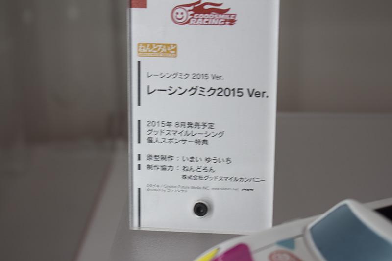 201508220008 (16)