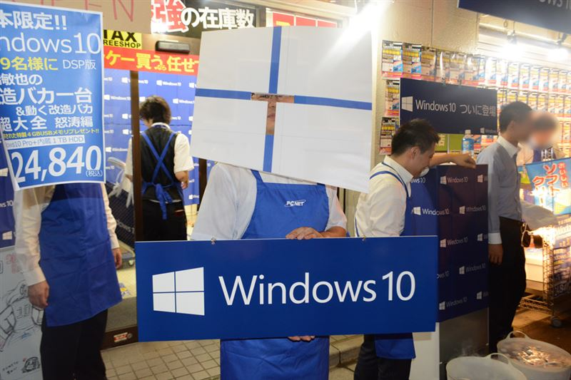 ▲R-mobile秋葉原店前に『Windows 10』っぽい謎のキャラクターが!