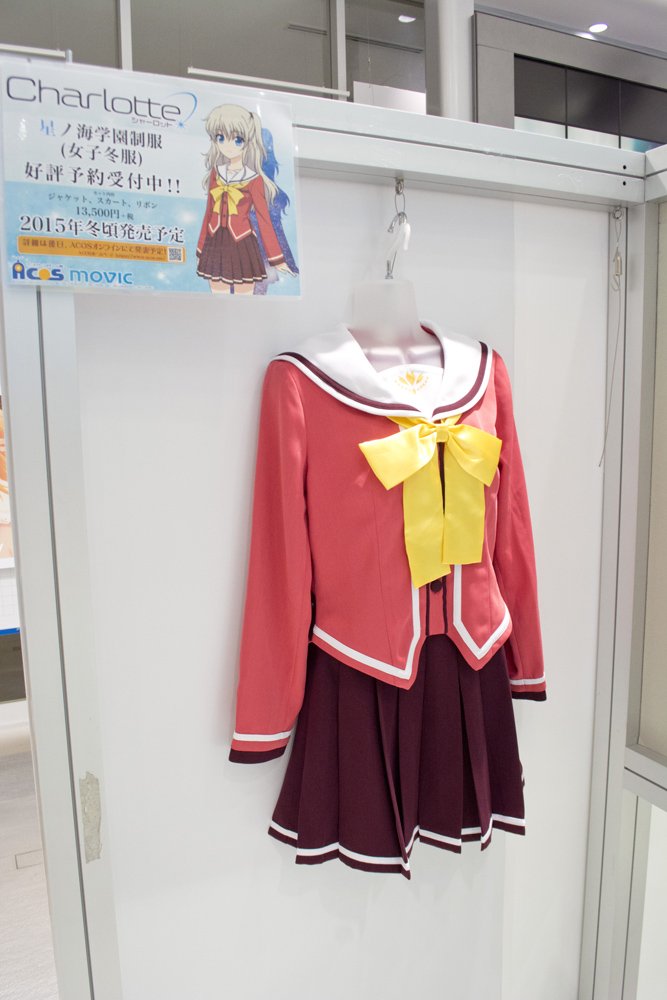 ▲星ノ海学園制服(女性冬服)。2015年冬頃発売予定。