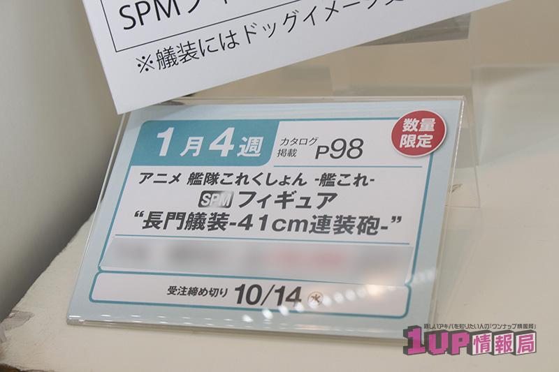201509030004 (16)