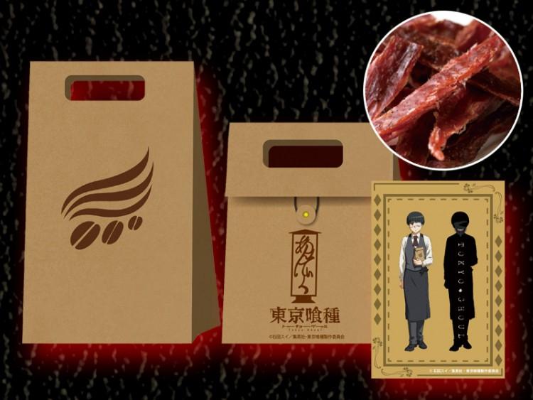 喫茶あんていくコーヒー袋入り裏土産(干し肉入り) 1,800円(税抜)