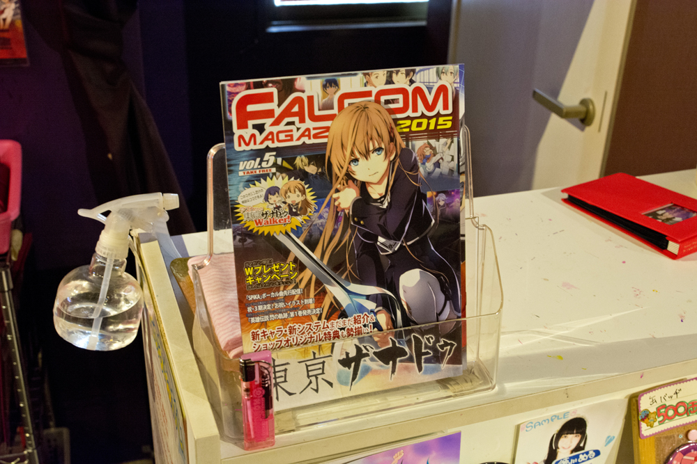 ▲ファルコムのフリーマガジンも配布中。