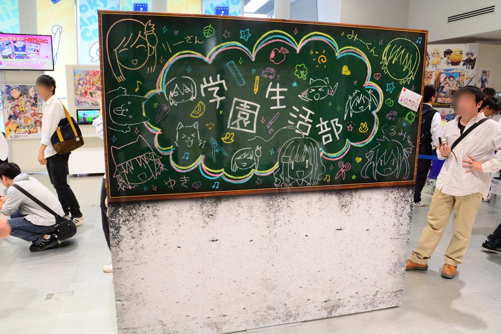 ▲黒板に書かれた風イラスト。