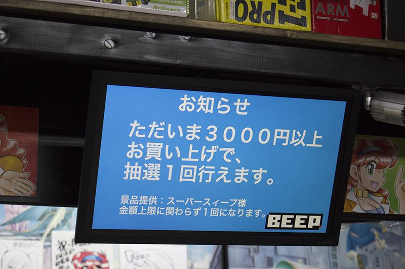 201509070001 (83)