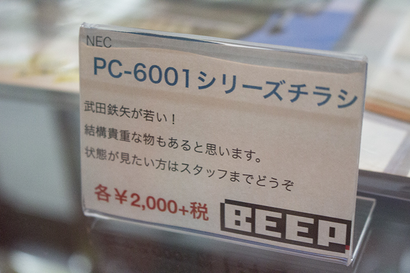 201509070001 (86)