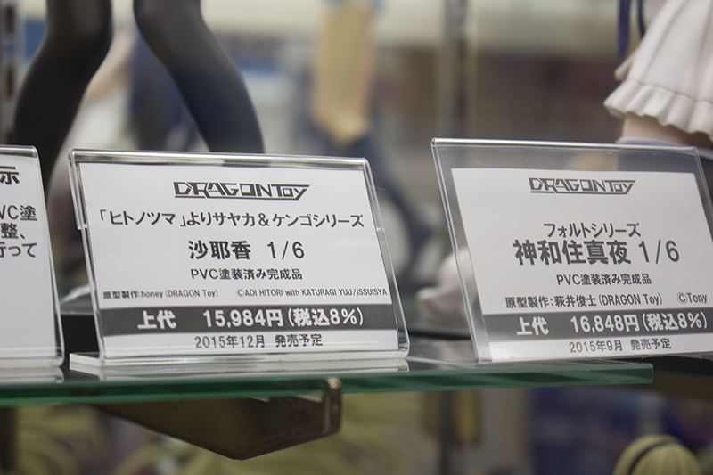 201510160001 (33)