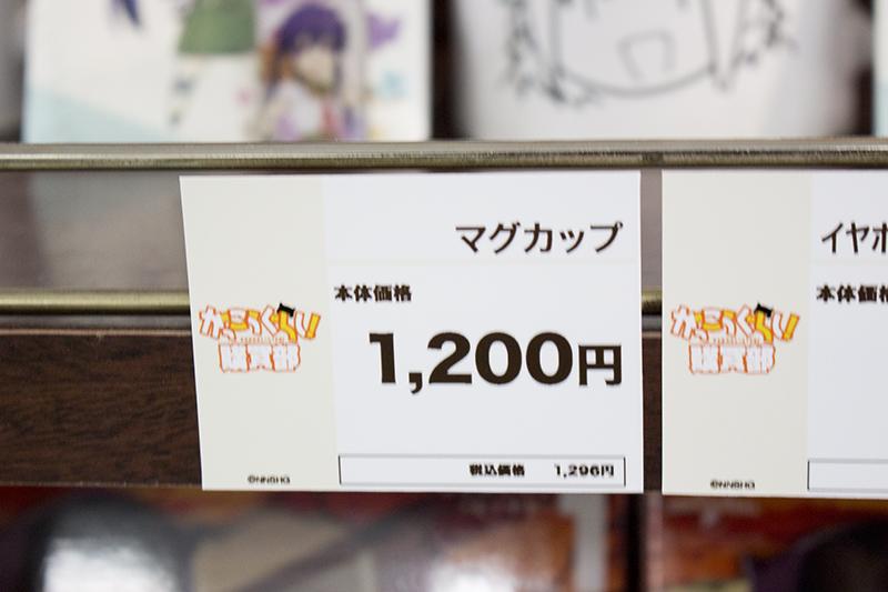 201510200003 (59)