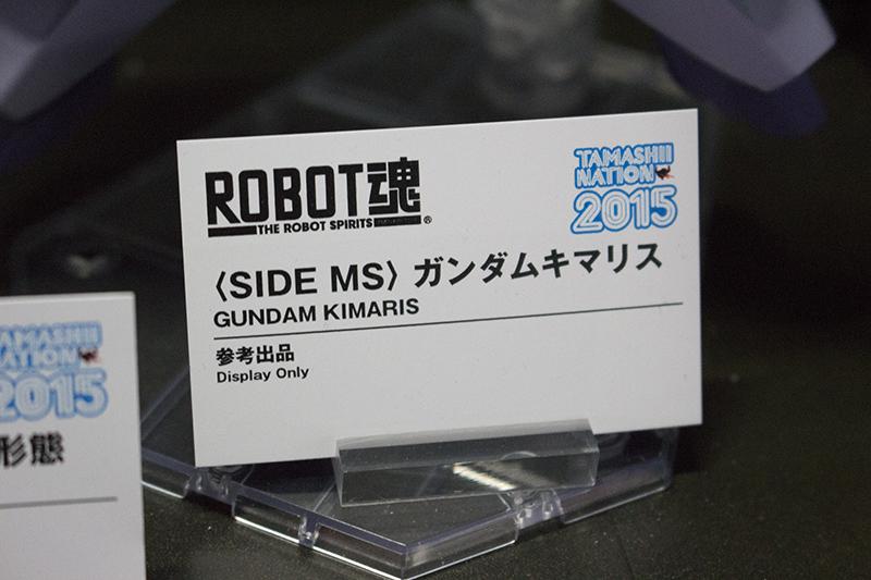 201510290005 (30)