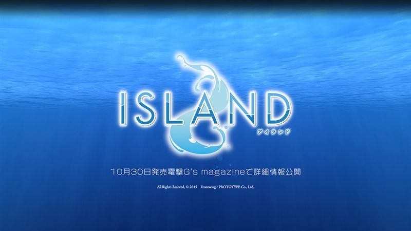 Island_teaser