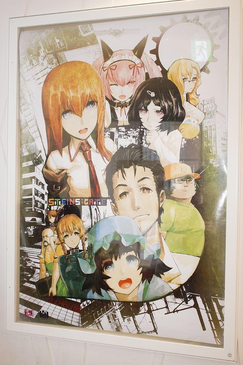 ▲館内中に『シュタゲ』のポスターが掲示されているので、こちらも要チェック。